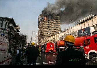 پاسخ سازمان آتشنشانی تهران به ابهامات حادثه پلاسکو