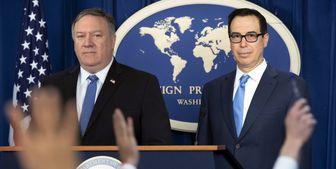 دورهگردی تیم خزانهداری و وزارت خارجه آمریکا درباره تحریمهای ایران
