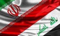 سفارت ایران: از دولت جدید عراق حمایت می کنیم