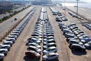اعلام قیمت رسمی خودروهای سایپا و پارسخودرو