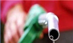 توقف یک وعده بنزینی!