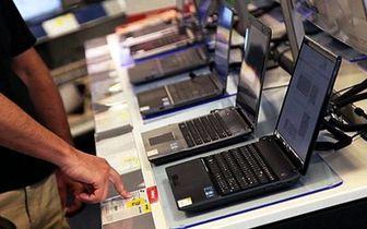 قیمت انواع لپ تاپ اپل در بازار + جدول