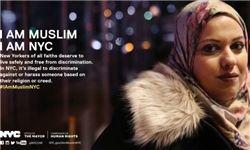 فحاشی طرفداران ترامپ به یک زن مسلمان
