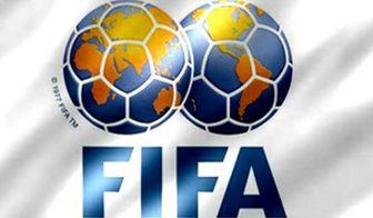 رنکینگ حریفان ایران در جام جهانی 2018 روسیه