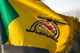 گسترش روابط نظامی و اطلاعاتی پاکستان و عراق
