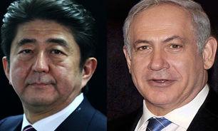 """توان """" هستهای و موشکی ایران """" تهدیدی برای اسرائیل"""