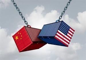 چین تعرفه کالاهای آمریکایی را نصف کرد