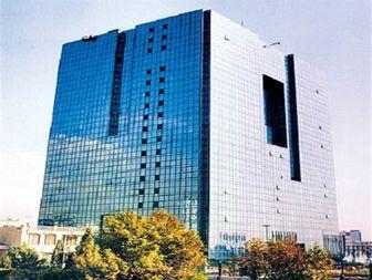 کلاهبرداری اینترنتی با نام بانک مرکزی ایران!
