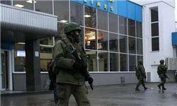 ۳۰ هزار نیروی روس در «کریمه» مستقر شدهاند