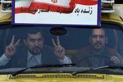 «مارموز» سینمای ایران به روی پرده می آید