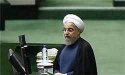 روحانی پنجمین بودجه انقباضی خود را به مجلس برد
