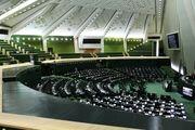 گزارش مجلس/بهارستان بوی «نفت» گرفت!