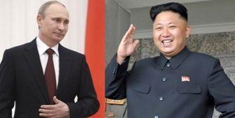 زمان سفر «کیم» به مسکو