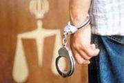 دستگیری سارق حرفه ای داخل خودرو در زنجان