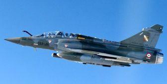ناپدید شدن «میراژ_2000 » ارتش فرانسه از صفحه رادار