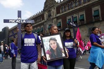 مکزیکیها خواستار توقف خشونت علیه زنان شدند