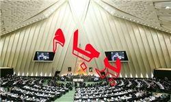 خطر لغو برجام توسط آمریکا /در ایران سرمایهگذاری نکنید!