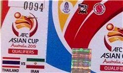 بلیت بازی با تایلند برای ایرانیان مقیم بانکوک