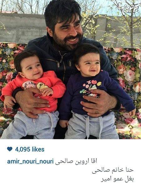 عکس اینستاگرامی از دوقلوهای مجید صالحی