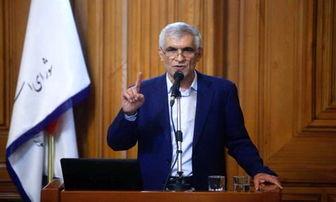 اصلاحات تفریغ بودجه شهرداری به تصویب رسید