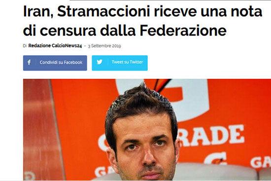 بازتاب توبیخ استراماچونی در رسانههای ایتالیا