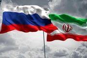 از ورود مسافران خارجی با اسناد جعلی به روسیه جلوگیری میشود