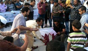 پرچم قطر در لیبی به آتش کشیده شد