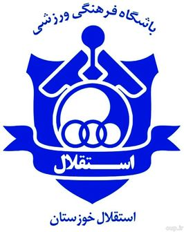 استقلال خوزستان راهی دوبی شد