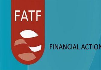 FATF سناریو آمریکا برای حضور ایران برای بار دوم به پای میز مذاکره است