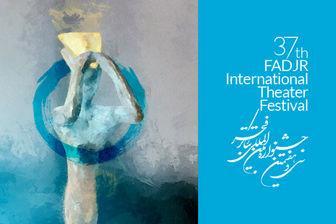 برگزاری همایشی برای برگزیدگان جشنوارههای استانی
