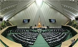 ۱۳۶ نماینده مجلس به لایحه پالرمو رای مثبت دادند