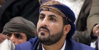 یمن خیلی جدی تر عربستان را تهدید کرد