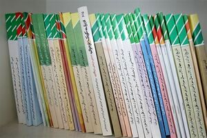 جزئیات ثبت سفارش کتابهای درسی سال تحصیلی 1400ـ1399