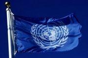 واکنش سازمان ملل به جدیدترین تصمیم برجامی ایران