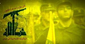 بیانیه حزب الله لبنان در مورد اظهارات اخیر جان بولتون