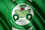 حمایت باشگاه ذوب آهن از رحمان رضایی