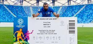 رونمایی از بلیت افتتاحیه جام ملتهای آسیا +عکس