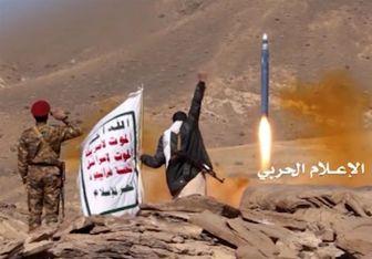 """آیا موشکهای بالستیک یمن """"ایرانی"""" هستند؟ + عکس"""
