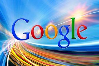 درآمد حدود ۵ میلیارد دلاری گوگل از اخبار در سال ۲۰۱۸