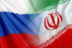همکاری نزدیک ایران و روسیه در زمینه مبارزه با تروریسم