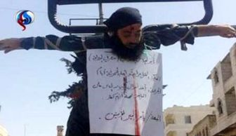 رهبر برجسته داعش به صلیب کشیده شد