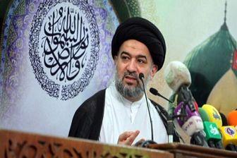 تاکید مرجعیت عالی دینی بر ضرورت احترام به حاکمیت عراق