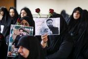 برگزاری نشست تخصصی حمایت از خانواده های شهدای ترور