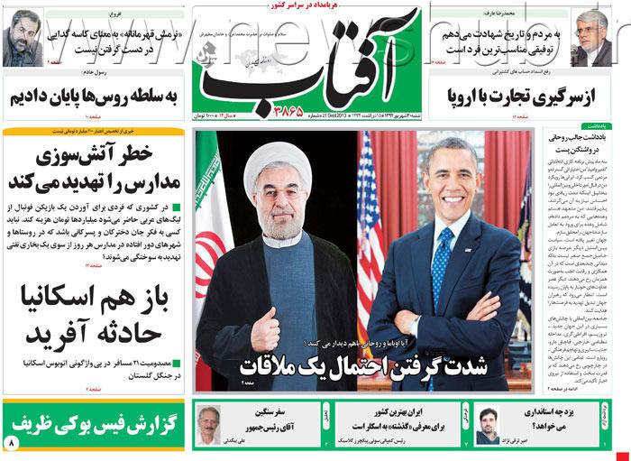 http://www.mashreghnews.ir/files/fa/news/1392/6/30/407917_667.jpg