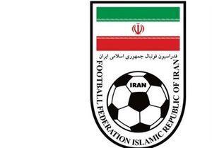 ایران خواستار تغییر میزبانی مقابل سعودیها