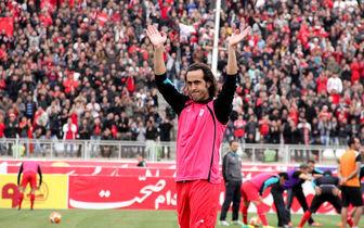واکنش علی کریمی به پیروزی پرسپولیس+عکس