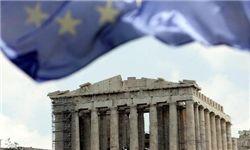 وزیر خارجه یونان مسافر تهران می شود