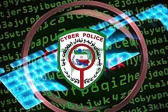 توضیحات سازمان فاوای شهرداری تهران درخصوص حمله هکرها به اکانتهای شهرداری