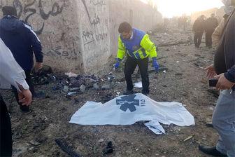 آخرین خبر از تشخیص هویت جان باختگان حادثه هواپیمای اوکراین