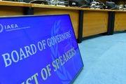 عربستان سعودی عضو شورای حکام آژانس انرژی اتمی شد